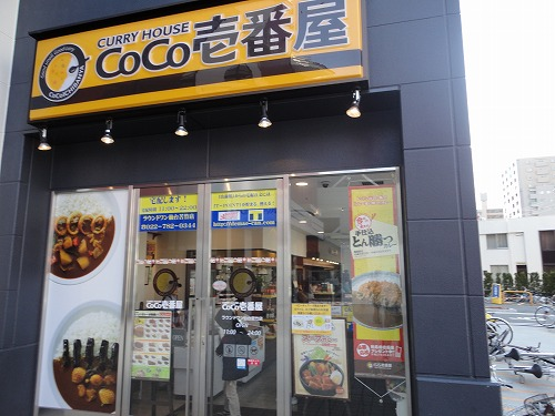1103coco001.jpg