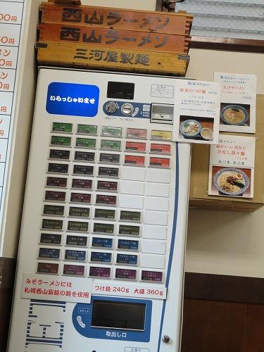 1103seiwa002_20110226181247.jpg