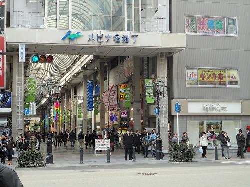 1103suehiro001.jpg