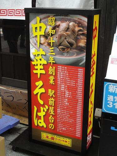 1103suehiro004.jpg