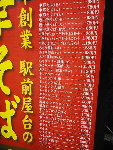1103suehiro005.jpg
