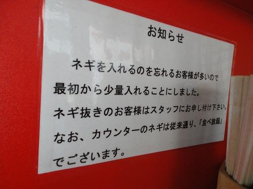 1103suehiro008.jpg