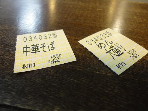 1103yanagityuka004.jpg