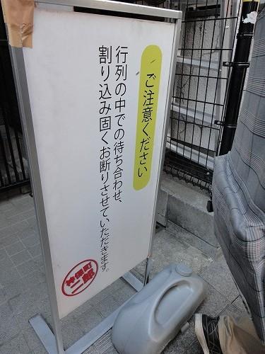 1104jiro002.jpg