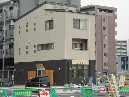 1104sinobu012.jpg