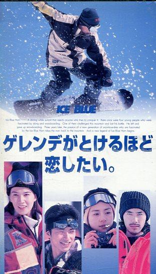kaiji002.jpg