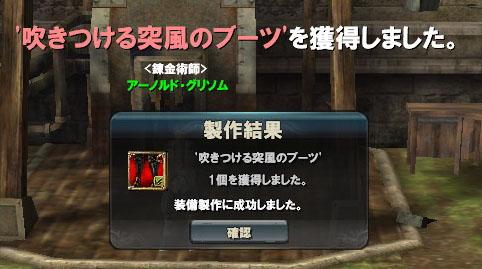 70UCruKAZE_ASI.jpg