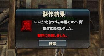 70UCruKAZE_ATAMA2.jpg