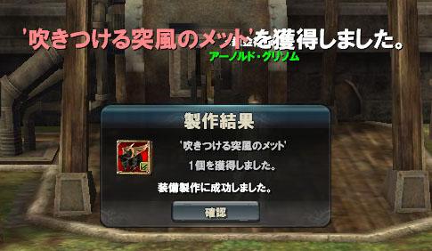 70UCruKAZE_ATAMA3.jpg