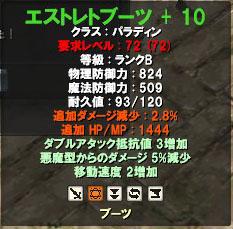 72n10.jpg