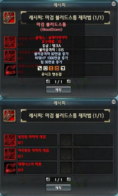 75yuni-kuWori.jpg