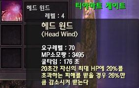 PWind70a.jpg