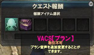 VACS02.jpg