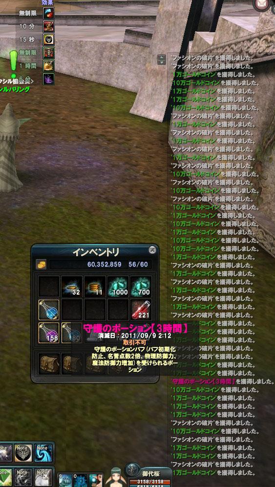 yokubou68.jpg