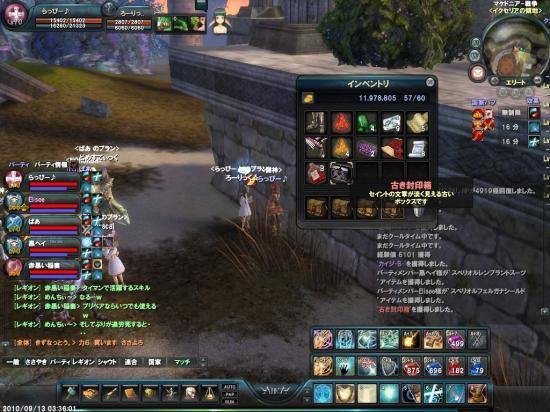 Capture0013_convert_20100914161755.jpg