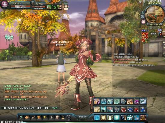 Capture0016_convert_20100914162424.jpg