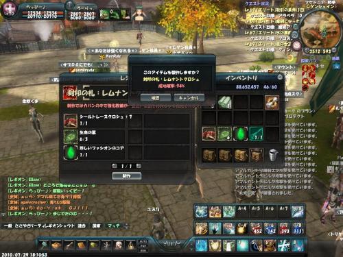 Capture0038_convert_20100730171843.jpg