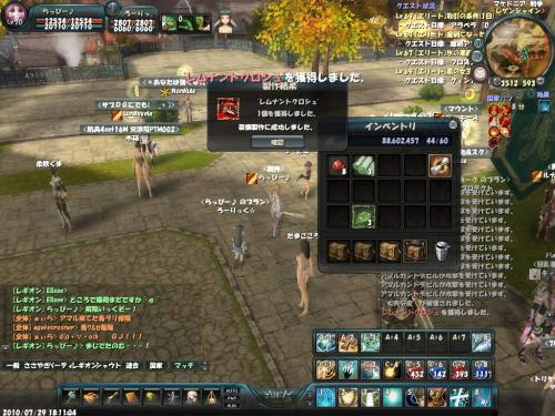 Capture0039_convert_20100730171756.jpg