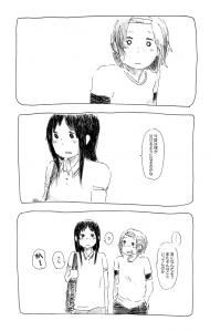 田井中さんのこと6