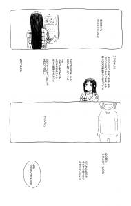 田井中さんのこと5