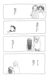 田井中さんのこと4