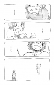 田井中さんのこと2