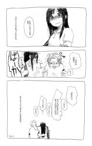 田井中さんのこと9