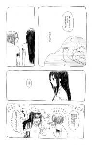 田井中さんのこと7