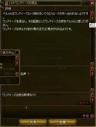 h22-6-10-3.jpg