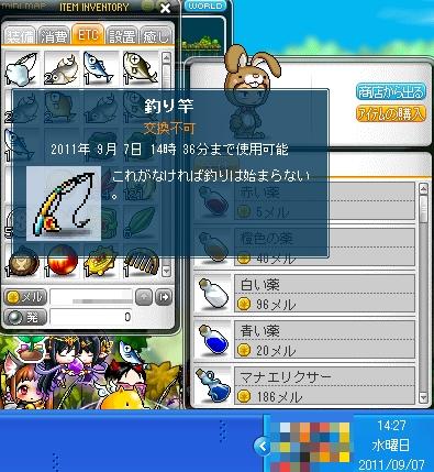 2011y09m07d_175744765.jpg