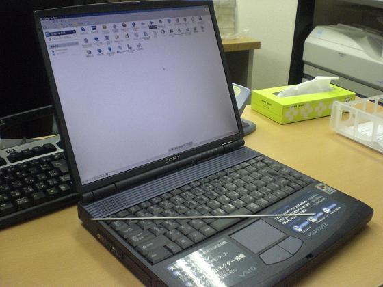 CIMG2528.jpg