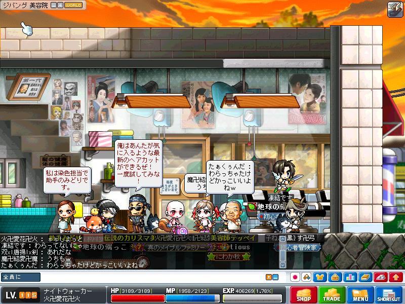 Maple101123_110139.jpg