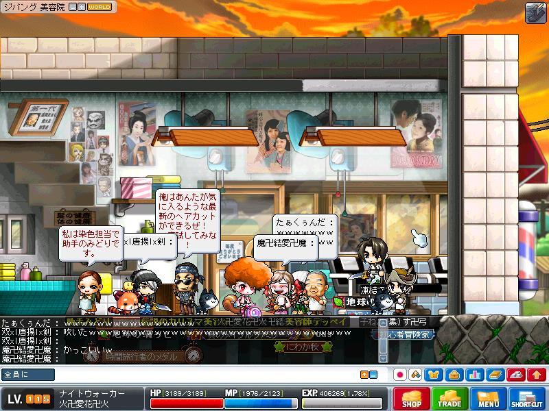 Maple101123_110238.jpg