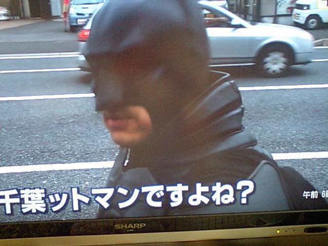 千葉ットマンー2