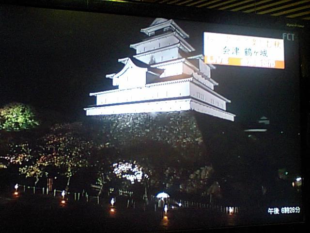 14-10-28-2鶴ヶ城
