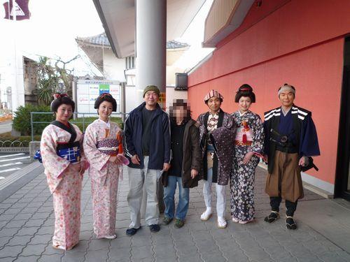 東映映画村