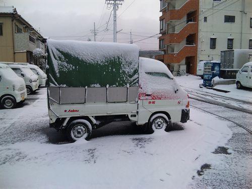 守山区も雪
