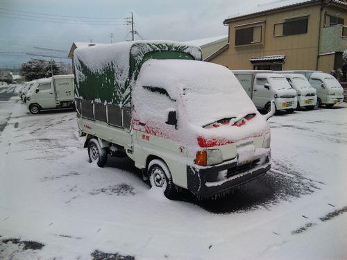名古屋も雪