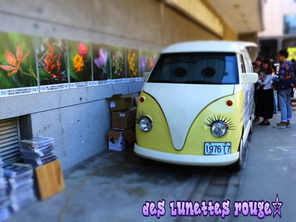 美人な車♪