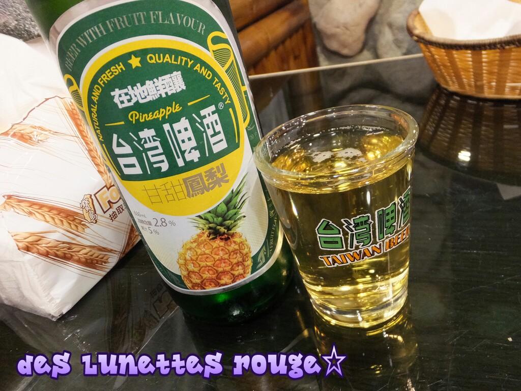 台湾ビール:パイナップル味