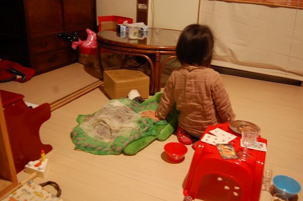20110123_あそび7