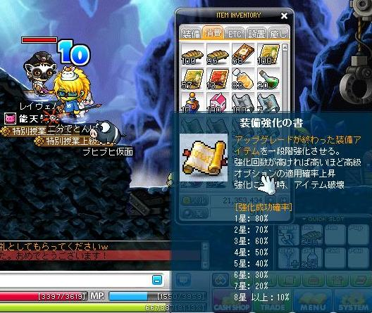 Maple110211_102106.jpg