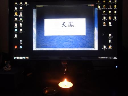 RIMG0634_convert_20110301104659.jpg