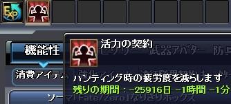 2012-2-11 0_44_52