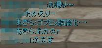 2012-3-26 20_30_35