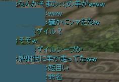 2012-3-16 22_4_50
