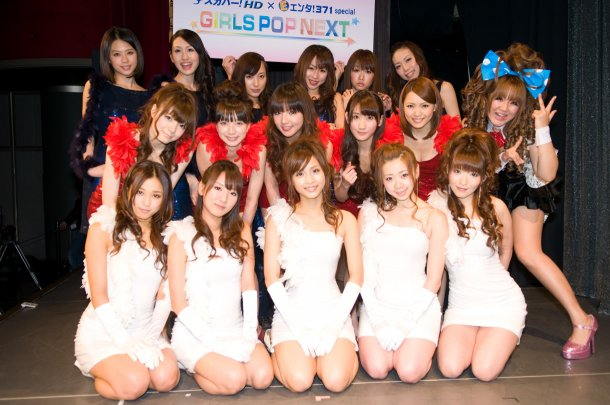 news_large_GPN_SDN1[1]