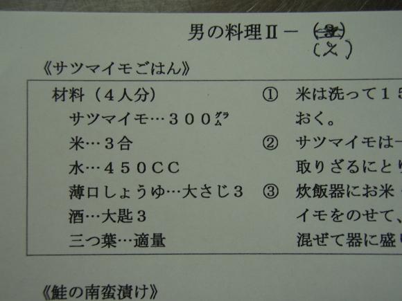 PA270012 (580x435)