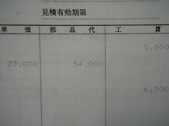 PB090154 (580x435)