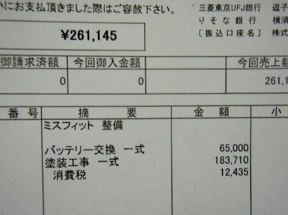 PB090153 (580x435)